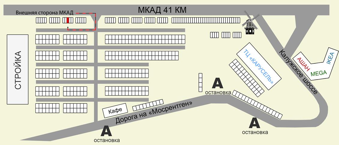 Поезд 225С Мурманск Адлер цена билетов расписание